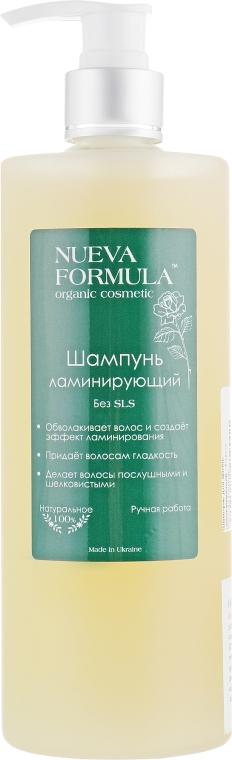 Шампунь для волос ламинирующий - Nueva Formula