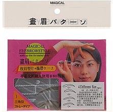 Духи, Парфюмерия, косметика Трафарет для бровей, размер С1, С2, С3, С4 - Magical Eyebrow Style