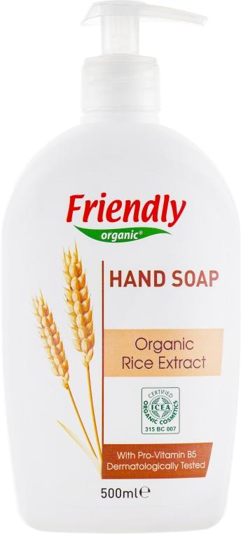 Жидкое мыло для рук с рисовым экстрактом - Friendly Organic Hand Soap