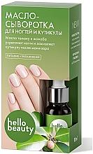 Духи, Парфюмерия, косметика Масло-сыворотка для ногтей и кутикулы - Hello Beauty