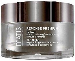 Духи, Парфюмерия, косметика Ночной крем для лица - Matis Reponse Premium La Nuit Face Cream