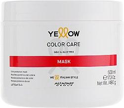 Духи, Парфюмерия, косметика Маска для защиты цвета волос - Yellow Color Care Mask