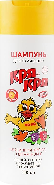 Шампунь детский для самых маленьких с витамином F - Alen Mak Кря-Кря