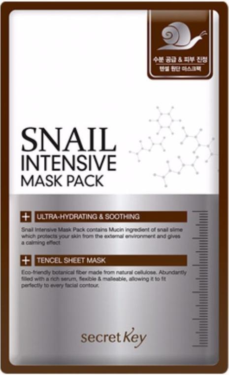 Тканинна равликова маска  - Secret Key Snail Intensive Mask Pack — фото N1
