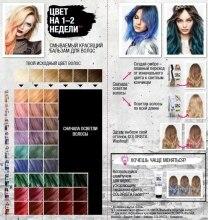 Краска для волос осветляющая - L'Oreal Paris Colorista Effect Ombre — фото N6