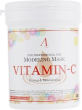 Духи, Парфюмерия, косметика Альгинатная маска с витамином С для яркости кожи - Anskin Vitamin-C Modeling Mask