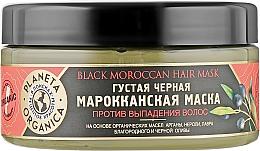 """Духи, Парфюмерия, косметика Маска против выпадения волос """"Черная марокканская"""" - Planeta Organica Black Moroccan Hair Mask"""