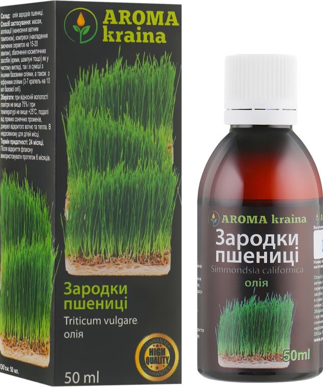 Масло зародышей пшеницы - Aroma kraina