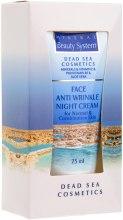 Ночной крем для лица от морщин для нормальной и комбинированной кожи - Mineral Beauty System Face Anti Wrinkle Night cream — фото N3