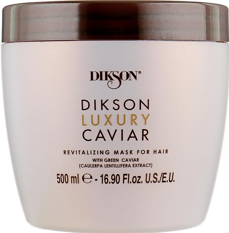 Ревитализирующая маска-концентрат - Dikson Luxury Caviar Revitalizing Mask
