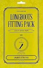 """Духи, Парфюмерия, косметика Маска-гольфы для ног """"Сексуальные ножки"""" - Kocostar Long Boots Fitting Pack"""