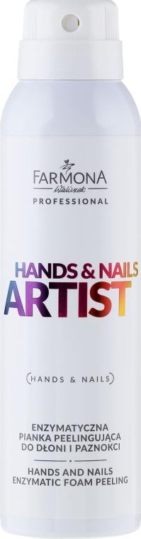 Энзимная пенка для рук - Farmona Professional Hands and Nails Artist Enzymatic Foam Peeling