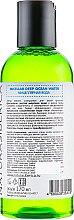 Мицеллярная вода для лица - Natura Siberica Detox Organics Sakhalin Micellar Deep Ocean Water — фото N2
