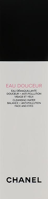 Лосьйон для зняття макіяжу - Chanel Eau Douceur (тестер) — фото N1