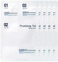 Набор масок - Pyunkang Yul 3 Step Mask Pack — фото N3