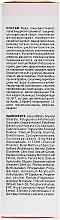 """Корректор против пигментных пятен с люмисферами SPF 20 - """"Витэкс"""" Perfect Lumia Skin  — фото N3"""