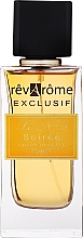 Духи, Парфюмерия, косметика Revarome Exclusif Le No. 2 Soiree - Туалетная вода