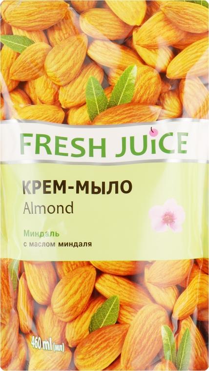 """Крем-мыло с увлажняющим молочком """"Миндаль"""" - Fresh Juice Almond (сменный блок)"""