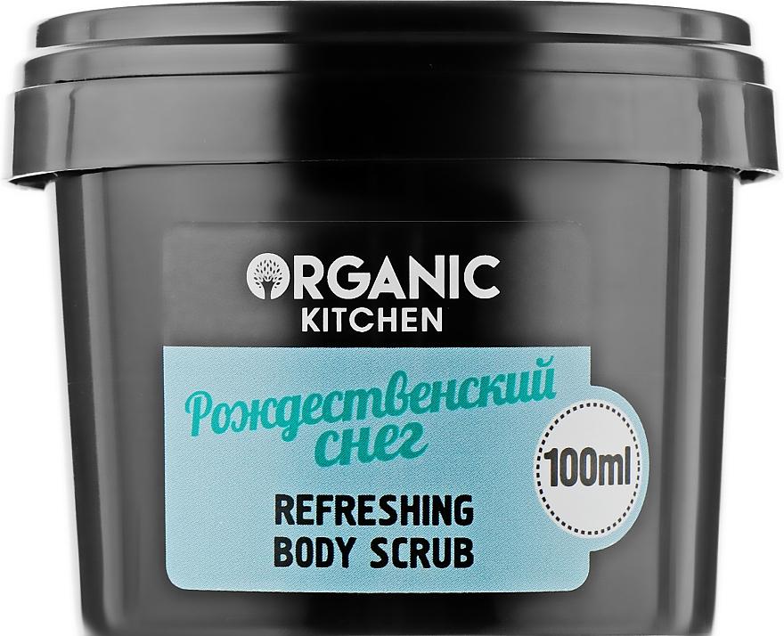 """Освежающий скраб для тела """"Рождественский снег"""" - Organic Shop Organic Kitchen Body Scrub"""