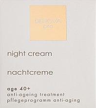 Духи, Парфюмерия, косметика Антивозрастной ночной крем для лица - Denova Pro Anti-Age Night Cream