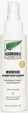 """Молочко для лица """"Интенсивная защита и увлажнение"""" SPF 20+ - Elizabeth`s Cosmetics"""