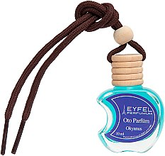 """Духи, Парфюмерия, косметика Освежитель воздуха """"Океан"""" - Eyfel Perfume Mini Aroma Ocean"""