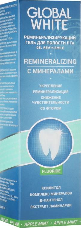 Реминерализирующий гель для полости рта - Global White
