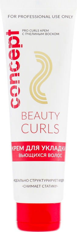 Крем для укладки вьющихся волос - Concept Beauty Curls Contouring Creme