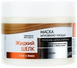 """Духи, Парфюмерия, косметика Маска для волос """"Сила и Блеск"""" - Dr. Sante Silk Care Mask"""