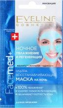 Духи, Парфюмерия, косметика Ультравосстанавливающая маска на ночь - Eveline Cosmetics FaceMed+