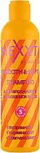 Духи, Парфюмерия, косметика Шампунь для непослушных, капризных и вьющихся волос - Nexxt Professional Smooth & Soft Shampoo