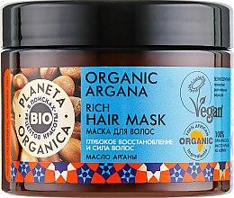 """Духи, Парфюмерия, косметика Маска для волос """"Глубокое восстановление и сила волос"""" - Planeta Organica Organic Argana Rich Hair Mask"""