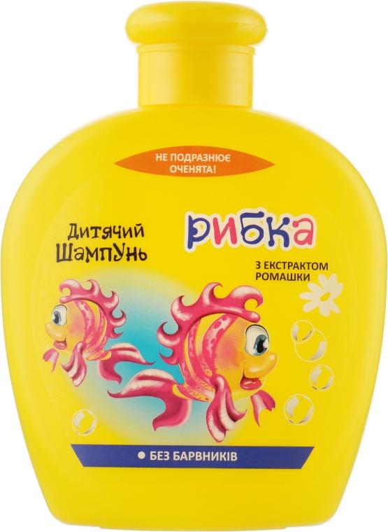 """Шампунь с экстрактом ромашки """"Рыбка"""" - Pirana Kids Line Shampoo"""