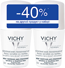 Набор - Vichy Deo Anti-Transpirante 48 H Sensitive Skin (deo/50ml + deo/50ml) — фото N1