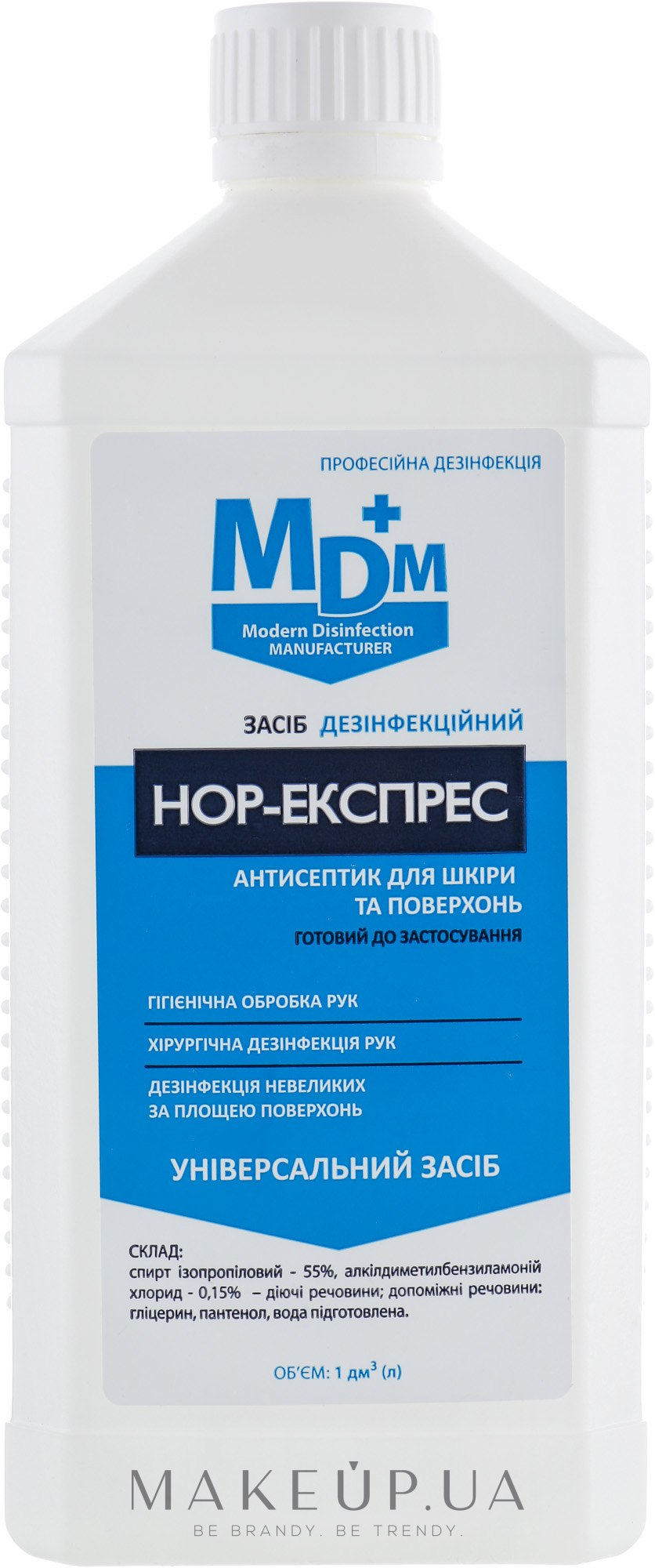 НОР-Експрес средство для дезинфекции рук и поверхностей - MDM — фото 1000ml