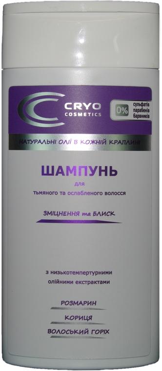 Шампунь на натуральных крио-био-активных маслах розмарин-корица-грецкий орех - Cryo Cosmetics