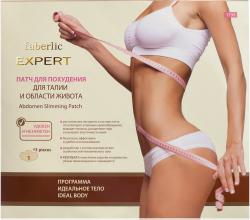 Духи, Парфюмерия, косметика Патч для похудения для области талии и живота - Faberlic Expert Abdomen Sliming Patch