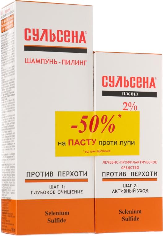 Набор косметический №2 - Сульсена (shm/150ml + paste/75ml)