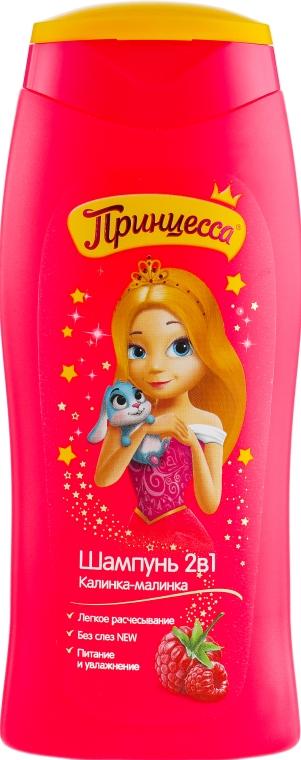 """Шампунь для детей Принцесса """"Калинка-малинка"""" - Disney — фото N1"""