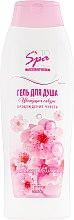 Духи, Парфюмерия, косметика Гель для душа «Цветущая сакура» - Iris Cosmetic Phyto Spa Collection Shower Gel