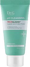 Духи, Парфюмерия, косметика Очищающая пенка для лица - DR.G pH Cleansing R.E.D Blemish Clear Soothing Foam (мини)