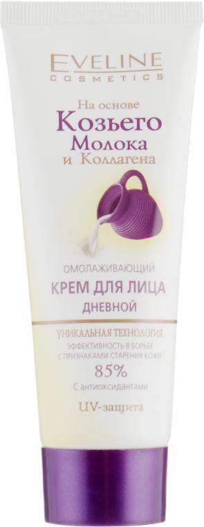 Дневной крем для лица - Eveline Cosmetics