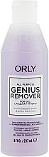 Духи, Парфюмерия, косметика Жидкость для снятия лака - Orly Genius Remover
