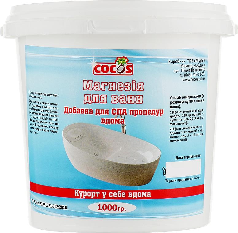 Магнезия для ванны - Cocos