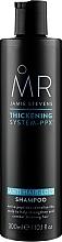 Духи, Парфюмерия, косметика Шампунь для волос укрепляющий и уплотняющий - Mr. Jamie Stevens Mr. Thickening Anti Hair-Loss Shampoo