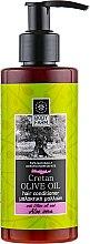 """Духи, Парфюмерия, косметика Кондиционер для волос """"Оливковое масло"""" - Bodyfarm Conditioner Olive Oil"""