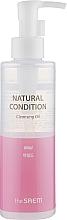 Духи, Парфюмерия, косметика Успокаивающее гидрофильное масло - The Saem Natural Condition Cleansing Oil Mild