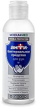 Духи, Парфюмерия, косметика Антибактериальное средство для рук - Modum Med Double Protection