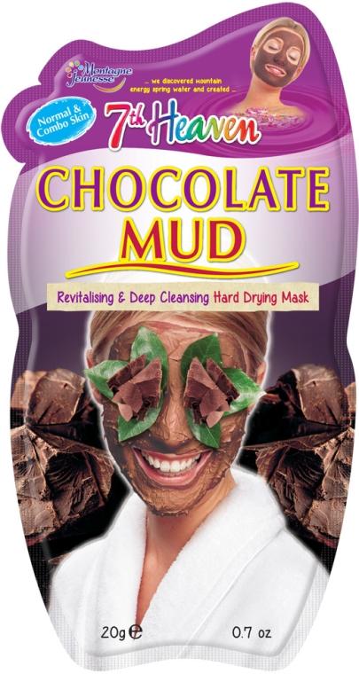 "Грязевая маска для лица ""Шоколад"" - 7th Heaven Chocolate Mud Mask"