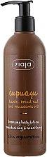 Парфумерія, косметика Бронзувальний лосьйон для тіла - Ziaja Cupuacu Bronzing Body Lotion